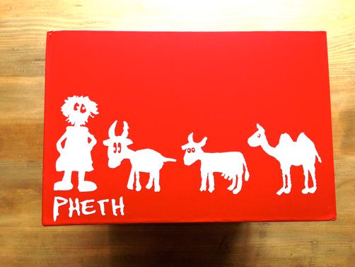 (ja)Pheth